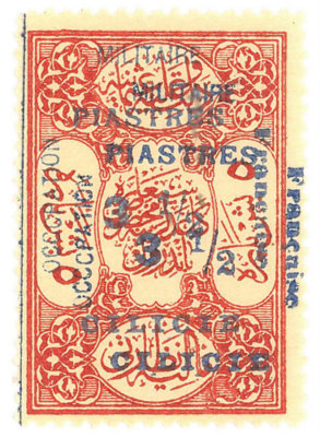 timbres1g.jpg