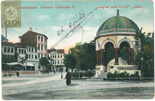 istanbul-fontaine-guillaume-djevad-1.jpg