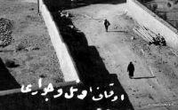 ankara-1928-01-1b