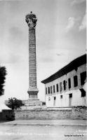 ankara-col-jul-1931-1-nb