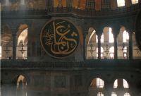 Istanbul_ayasofya_call
