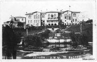 ankara-bmm-1a