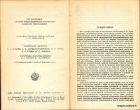 doc-tk-rus-31-0002
