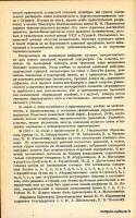 doc-tk-rus-31-0003