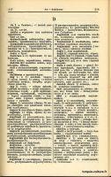 doc-tk-rus-31-217-218