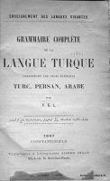 fel-gram-turque-001