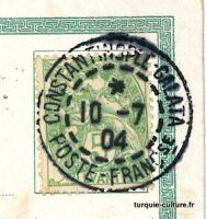 istanbul-arbre-janissaires-2a