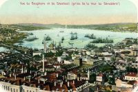 istanbul-depuis-seraskerat-1-b