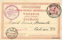 istanbul-poeme-1898-2