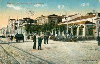 izmir-sporting-club-1