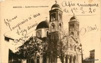 mersin-eglise-orthodoxe-1