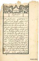 livre-ott-1858-01