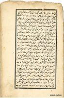 livre-ott-1858-02