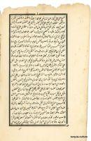 livre-ott-1858-04