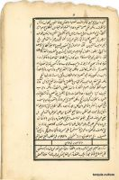 livre-ott-1858-05