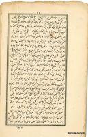 livre-ott-1858-32
