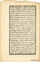livre-ott-1858-33