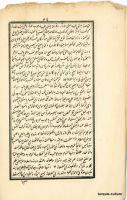 livre-ott-1858-34