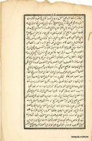 livre-ott-1858-35