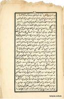 livre-ott-1858-37