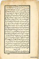 livre-ott-1858-38