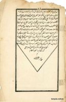 livre-ott-1858-39