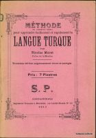 murat-methode-langue-turque-1912-000