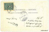 invitation-arab-1917-2