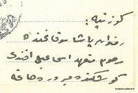 invitation-arab-1917-2b