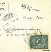 invitation-arab-1917-3