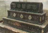 Samarkand-shah-zindeh-pierre-tombale-de-Kusam
