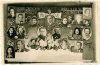 pendik-ortaokul-1943-1