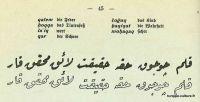 riqa-45a