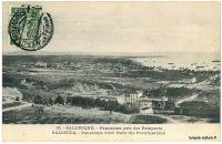 salonique-vue-1a
