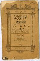 livre-ott-1853-00