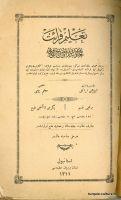 livre-ott-1853-01a