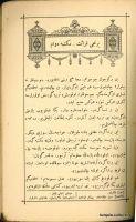 livre-ott-1853-07