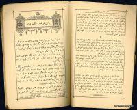 livre-ott-1853-08