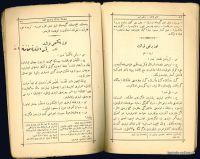 livre-ott-1853-36