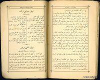 livre-ott-1853-66