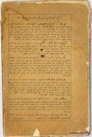 livre-ott-1853-99