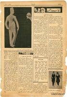 zumrudu-anka-1923-2