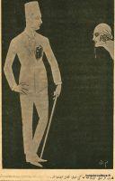 zumrudu-anka-1923-2a