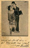 zumrudu-anka-1923-3b