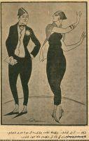 zumrudu-anka-1923-4a